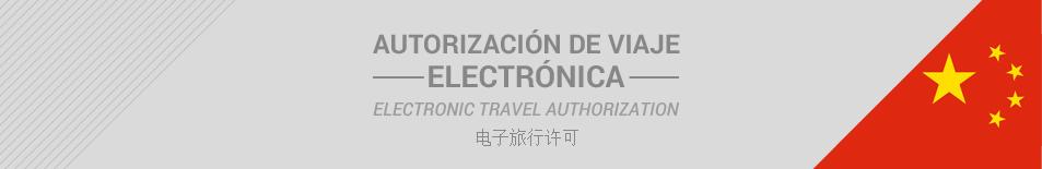 Autorizaci�n de Viaje Electr�nica